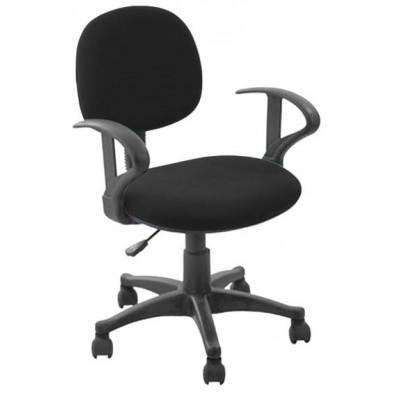Chaise et fauteuil de bureau noir design en pvc H.81 (>93) x L.59 x P.50 cm  collection Thumaide