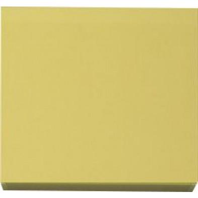 Meuble suspendu Cube design jaune en panneaux de particules mélaminés de haute qualité L. 57 x P. 31 x H. 51 cm  Collection Mollie